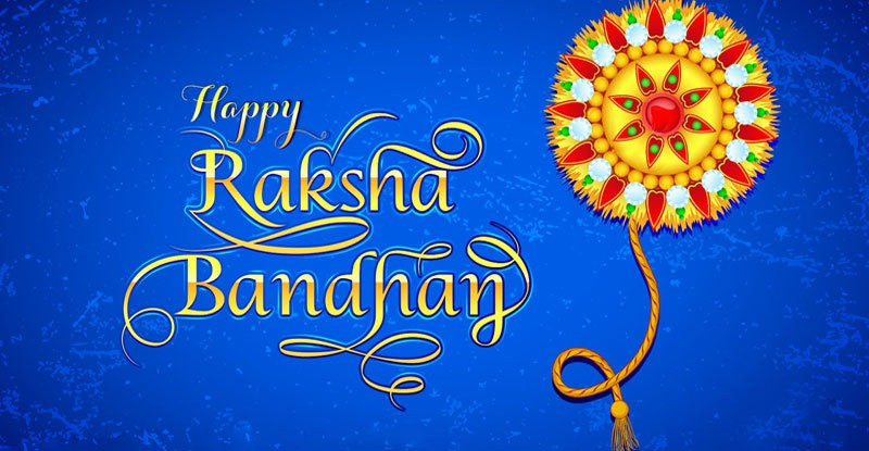 Rakhi Price in India