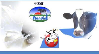 Karnataka Co-operative Milk Federation