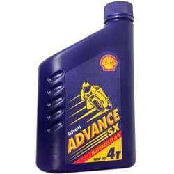 Shell Bike Engine Oil
