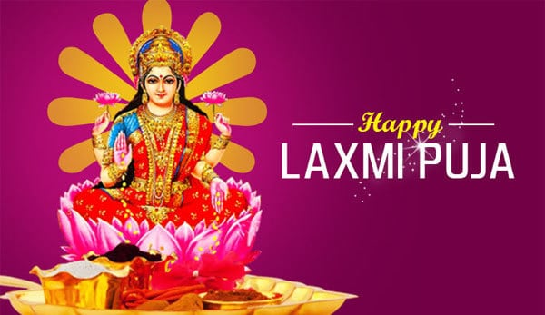 Diwali (Lakshmi Puja) 2018 Date: Significance, Puja Shubh Muhurat